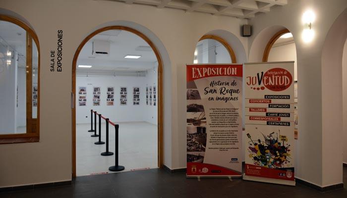 Entrada a la sala de exposiciones