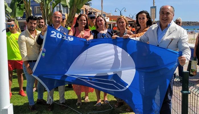 La playa de Getares luce por noveno año consecutivo la Bandera Azul