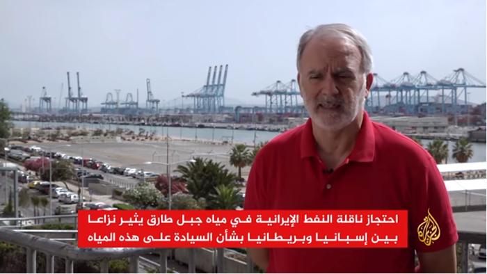 Luis Romero, durante el reportaje emitido por Al Jazeera TV este lunes. Foto Al Jazeera TV