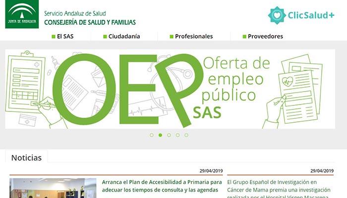 Captura de imagen de la nueva web del Servicio Andaluz de Salud