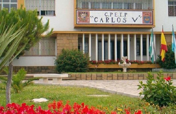 Entrada del Colegio Carlos V de La Línea