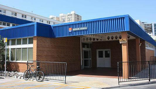 Uno de los centros esolares de Gibraltar