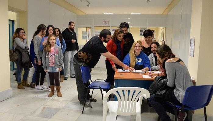 Juventud celebrará talleres de empleo de forma online en Algeciras