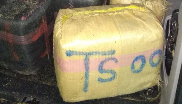 Droga intervenida por la Guardia Civil en Tarifa
