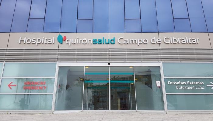 El hospital Quirónsalud Campo de Gibraltar, en Los Barrios.