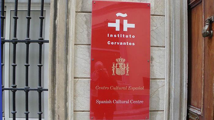 Antigua sede del Instituto Cervantes en Gibraltar