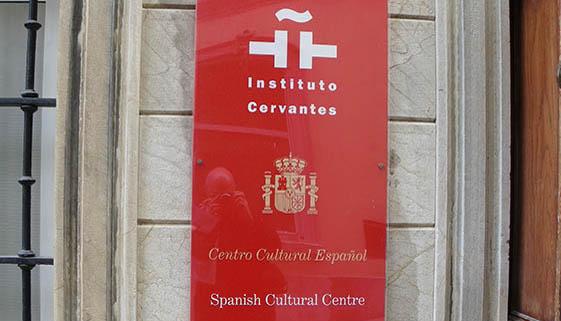 El Cervantes de Gibraltar fue cerrado en 2015.