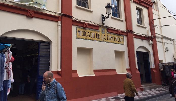 Una imagen del exterior del Mercado Municipal de La Línea