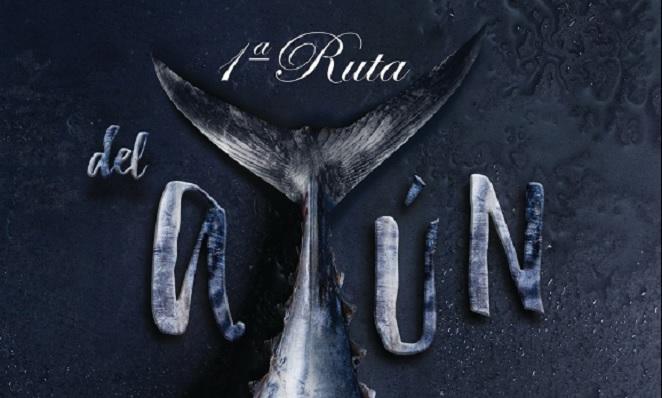 Este es el cartel oficial de la I Ruta del Atún de La Línea