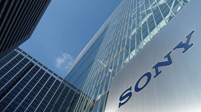 Sede europea de Sony en Reino Unido