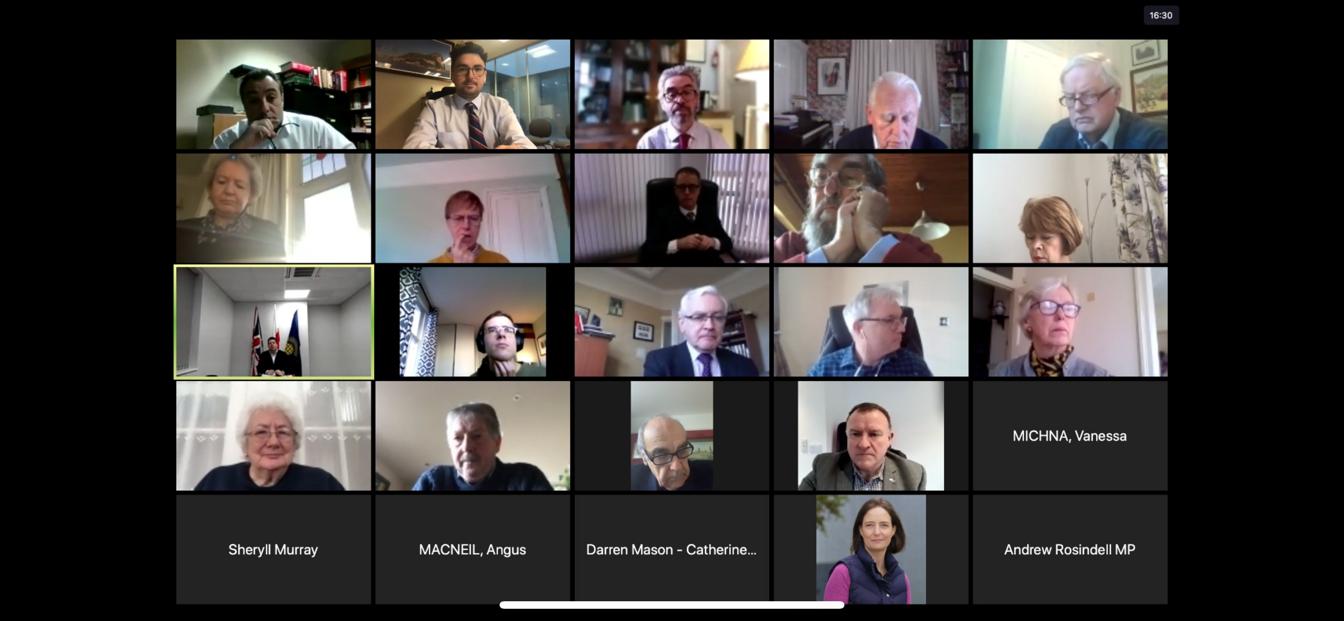 Parlamentarios en videoconferencia. Foto GG