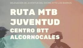 Los Barrios programa una ruta ciclista MTB para el próximo domingo 9