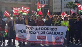 Manifestación ante la Subdelegación del Gobierno en Cádiz