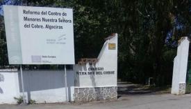 Fachada exterior del Centro de Menores 'El Cobre'