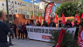 Imagen de la concentración de CCOO y UGT en Algeciras