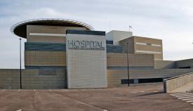 Fachada del Hospital Comarcal de La Línea de la Concepción