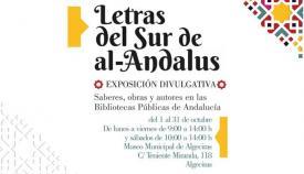 El Museo de Algeciras albergará desde el jueves una nueva exposición