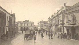 Antigua postal de La Línea de la Concepción