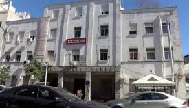 CCOO denuncia a Algesa en Algeciras por 'falta de prevención' sanitaria