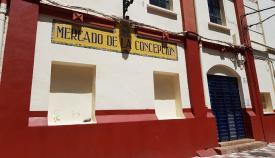 Una imagen de archivo del Mercado Municipal de La Línea