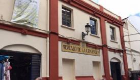 El Mercado Municipal de La Línea de la Concepción