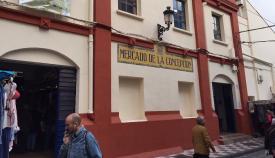 Fachada principal del Mercado Municipal de La Línea