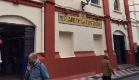 Imagen de la fachada exterior del Mercado Municipal de La Línea