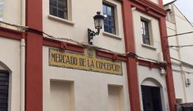 Exterior del Mercado Municipal de La Línea
