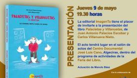 La presentación del libro será el jueves a partir de las 19:30 horas
