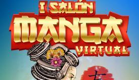 Imagen parcial del cartel del salón de manga virtual de Algeciras