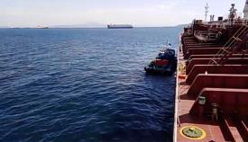Una imagen de la posición del buque en aguas de la Bahía