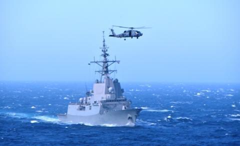 Dos de las fragatas F-100 de la Armada participarán en las FLOTEX21, desde el próximo lunes. Foto ARMADA