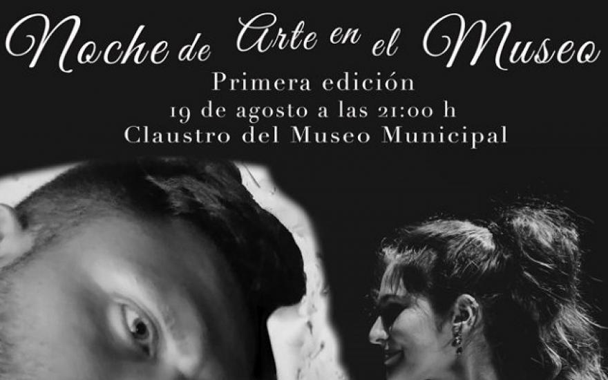 Algeciras acogerá la primera edición de 'Noche de Arte en el Museo'